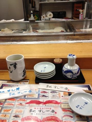 1.Tsukiji halpiac3