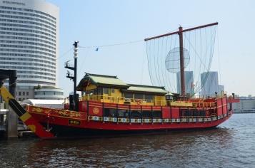 3.Tokió hajó