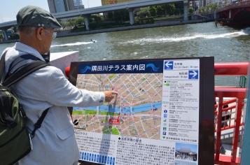 3.Tokió hajóút26Sumida folyó