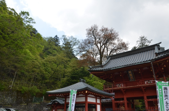 4.Nikko Toshogu szentély