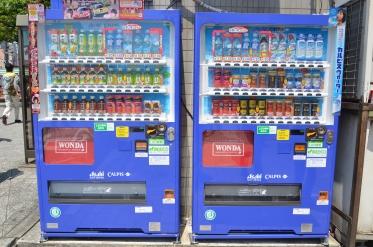 4.Tokió_vending maschine